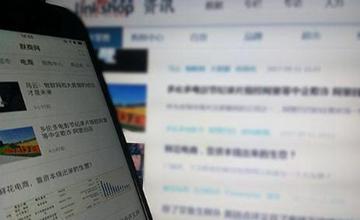 2018年《财富》中国500强之消费零售榜出炉