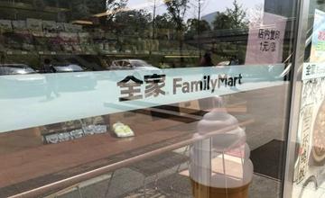半年销量增长866% 全家便利店为何选择京东到家抢滩线上?
