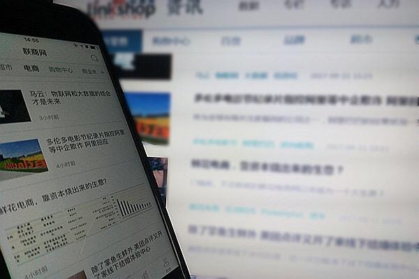 阿里改造后,三江购物核心指标为何逼近Costco?